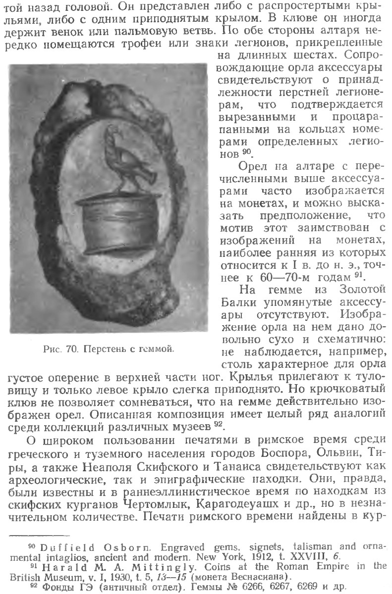 стр.146