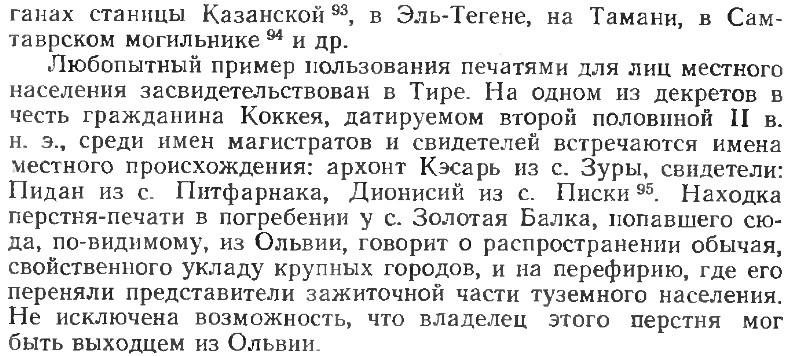 стр.147