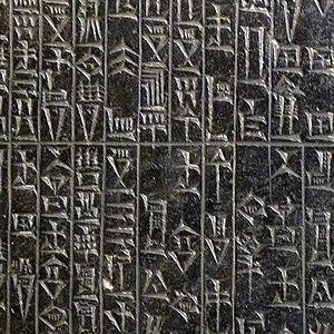дети вавилона книга краткое содержание - фото 9