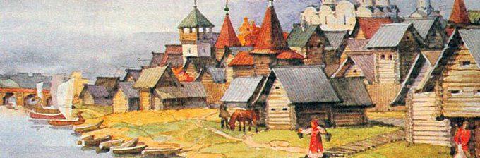 Города древней руси доклад 1745