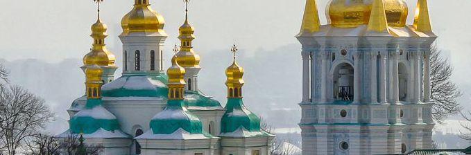 Доклад монастыри в древней руси 1138