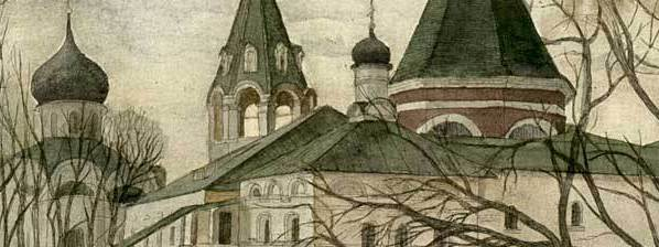 монастыри древней руси реферат
