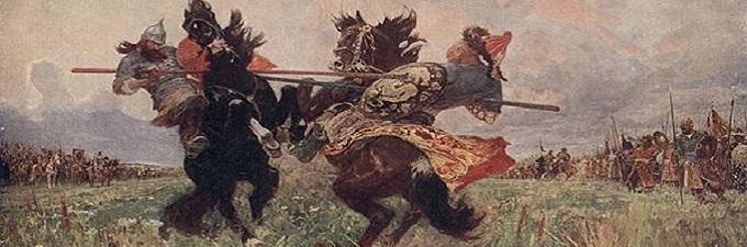 Монголо татарское иго реферат кратко 157