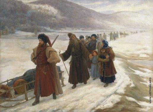 Милорадович С.Д. Путешествие Аввакума по Сибири. 1898.