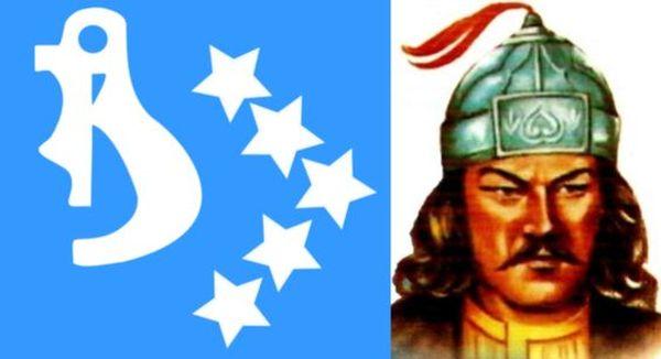 khazar-flag