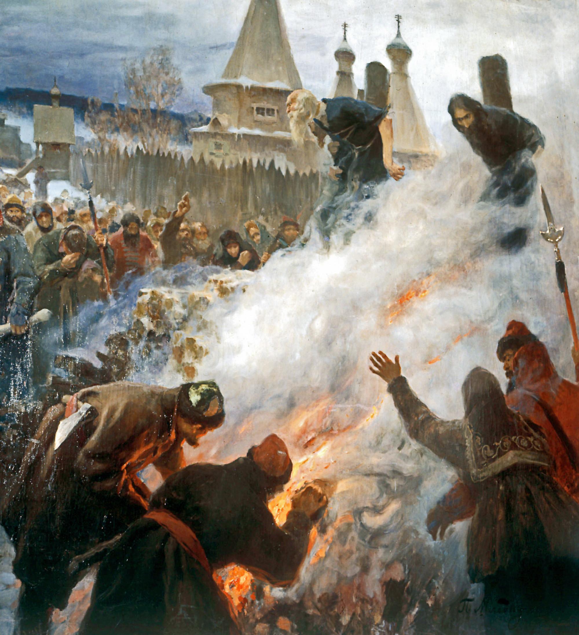 Репрессии против старообрядцев