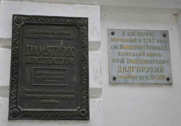 Фото с сайта: fototerra.ru