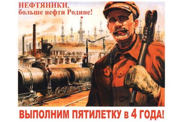 Фото с сайта: st-dialog.ru