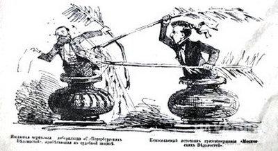 Фото с сайта: akulchitskiy.livejournal.com
