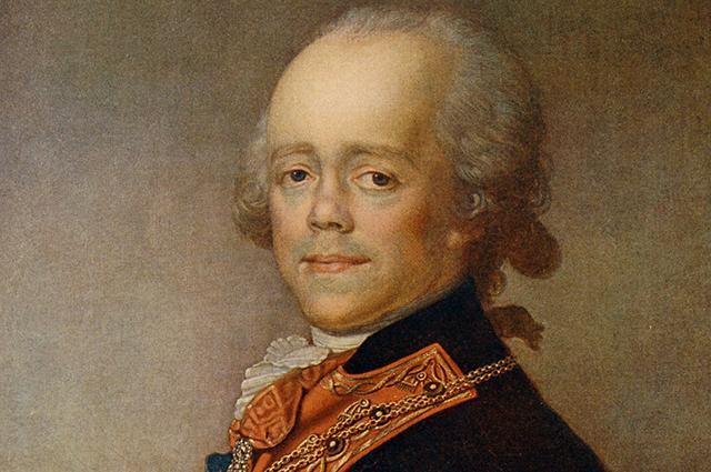 Фото с сайта: aif.ru