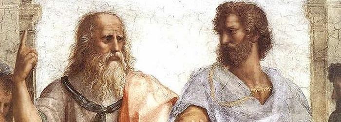 Аристотель на картине