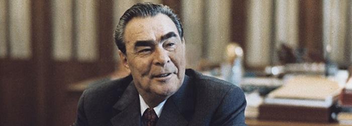 Личная жизнь Леонида Брежнева