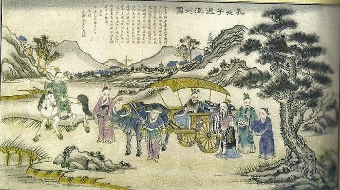 Китайская картина с людьми
