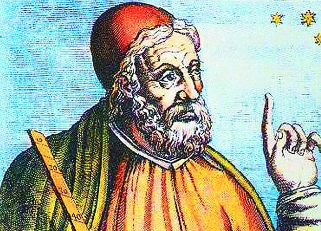 Фреска с изображением Евклида