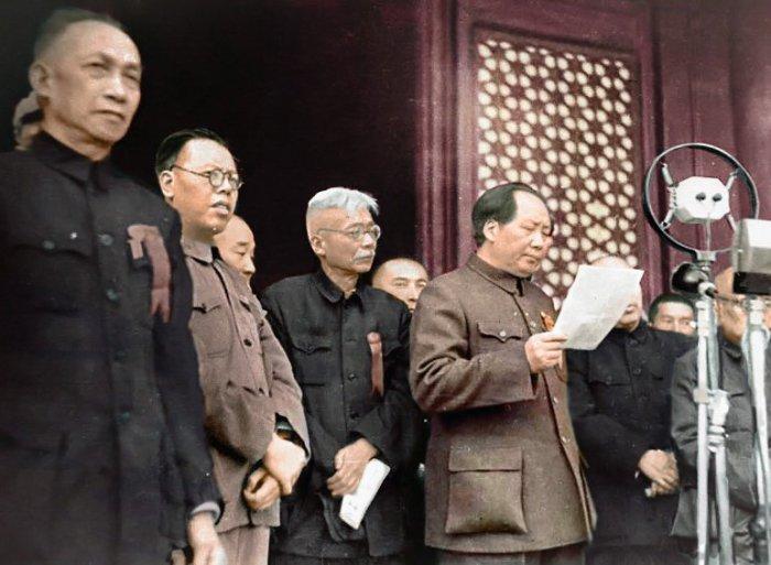 Выступление Мао Цзедуна