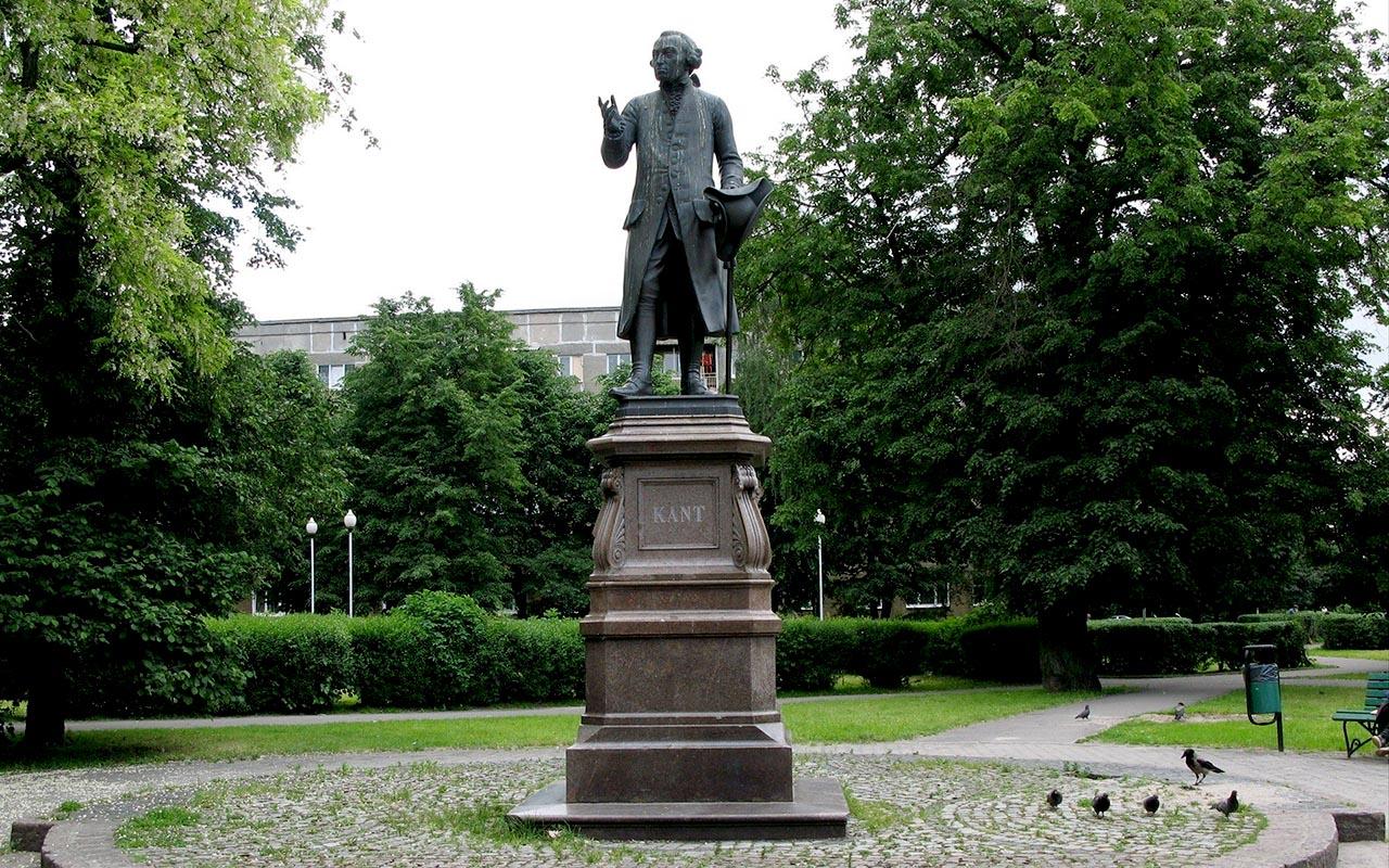 Памятник Канту