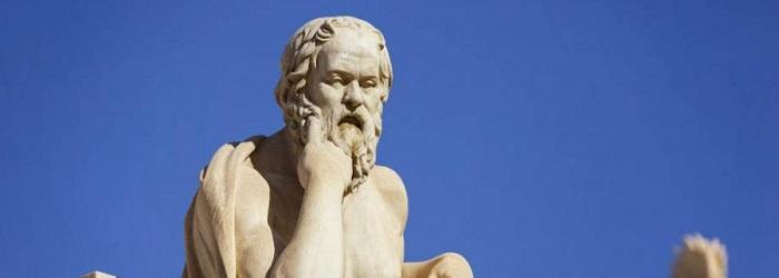 Сократ - миниатюра