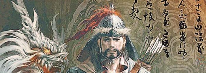 Чингисхан - миниатюра