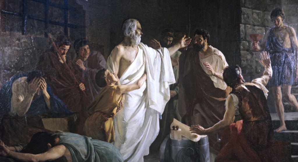 Сократ философствует среди учеников