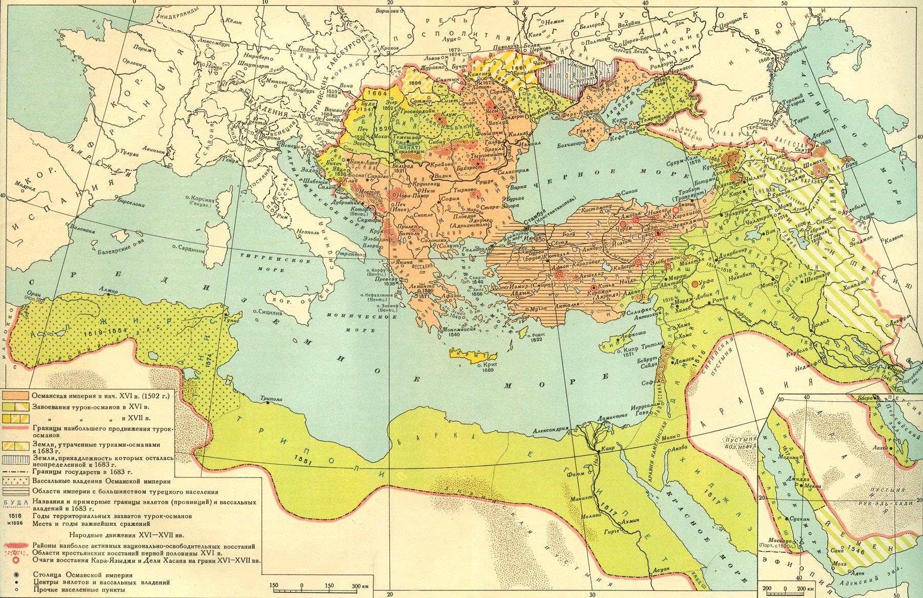 Карта завоеваний Сулеймана в Османской империи
