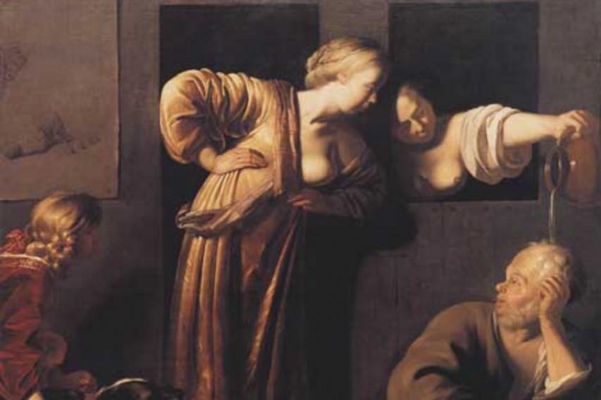 Жена Сократа