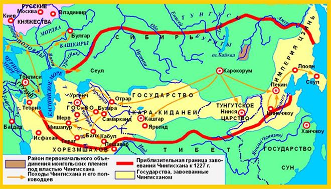 Карта захватов Чингисхана