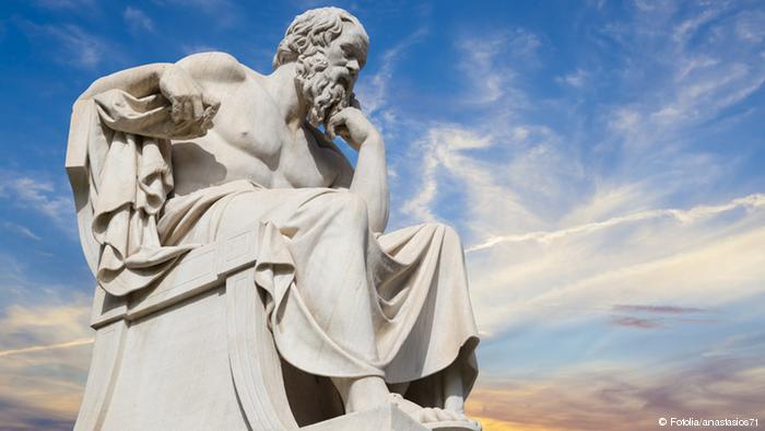 Памятник Сократу