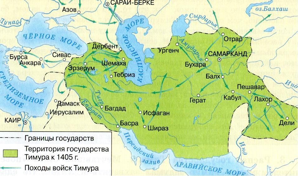 Карта завоеваний Тамерлана