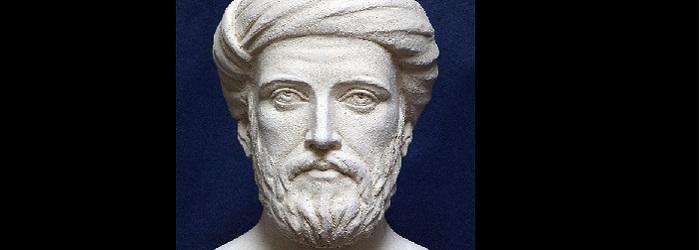 Статуя Пифагора - миниатюра