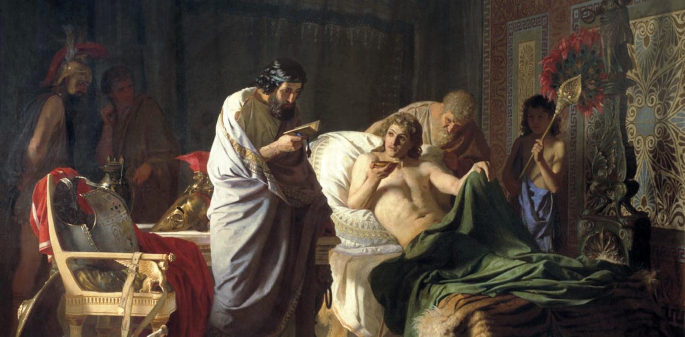 Семья Платона