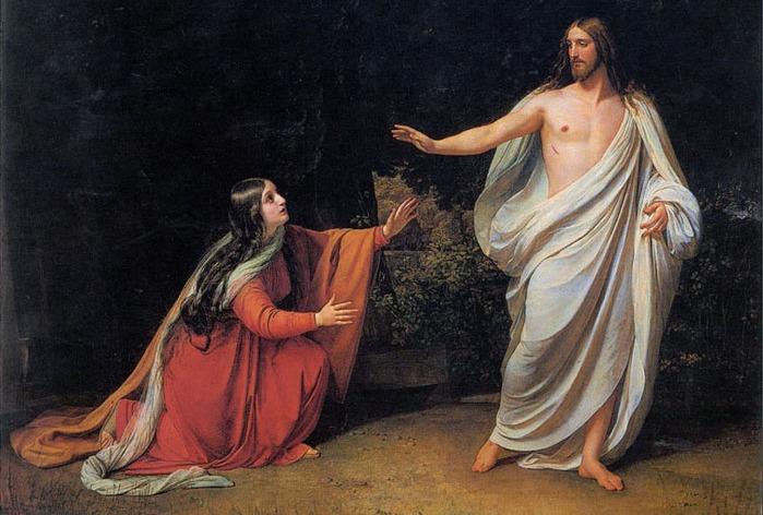 Христос и женщины