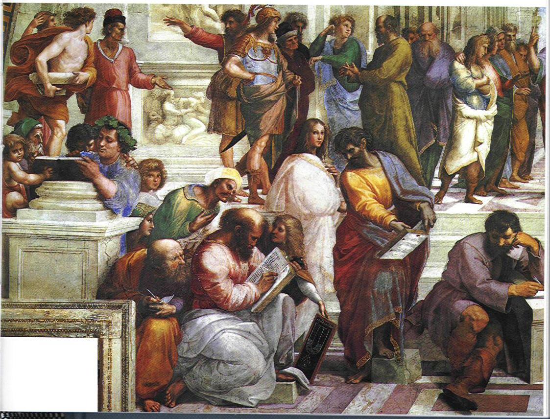 Афинская школа Пифагора