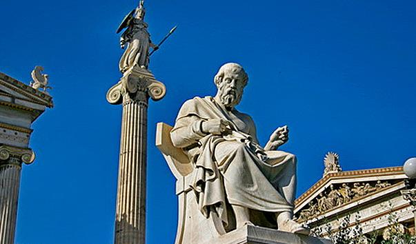 Скульптура Платона