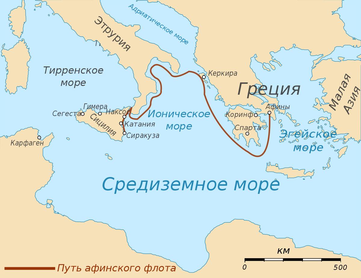 Завоевания Перикла