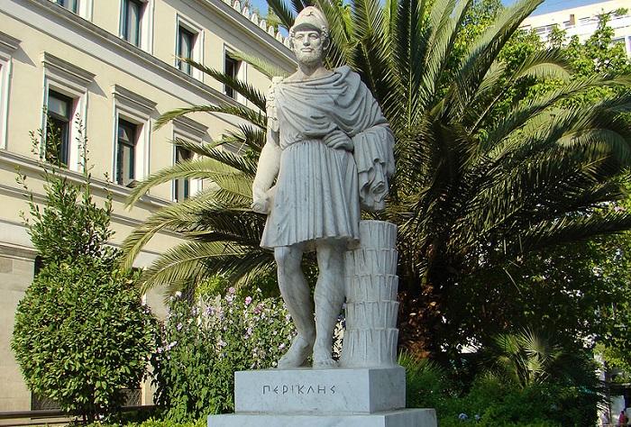 Памятник Периклу