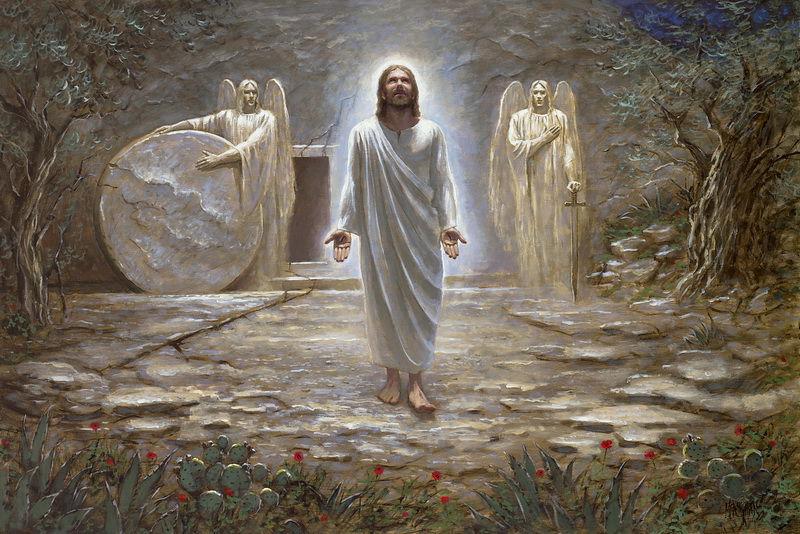Воскрешение Христа